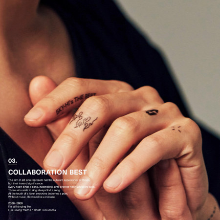 SKY-HI's THE BEST -COLLABORATION BEST- 專輯封面