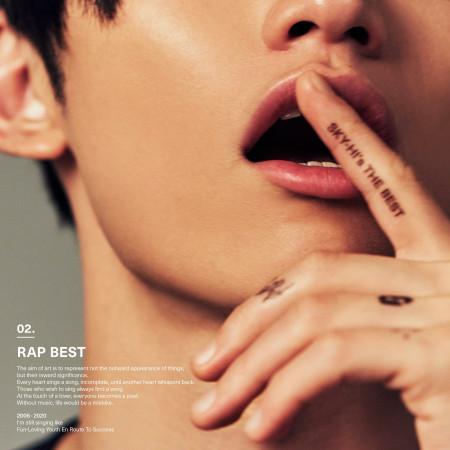 SKY-HI's THE BEST -RAP BEST- 專輯封面