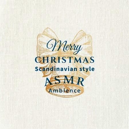 北歐自然ASMR輕旅行:聖誕音樂篇 (Merry Christmas Scandinavian style ASMR Ambience) 專輯封面