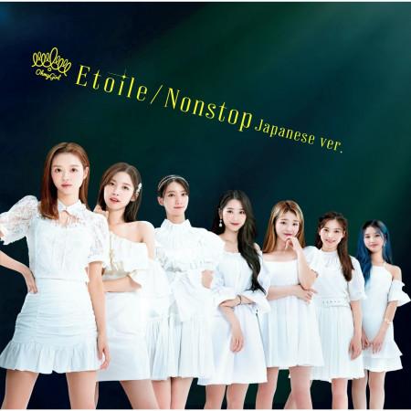 Etoile 專輯封面