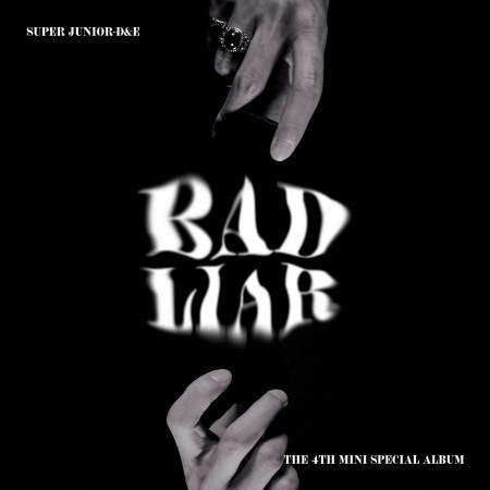 第四張迷你特別專輯『BAD LIAR』 專輯封面