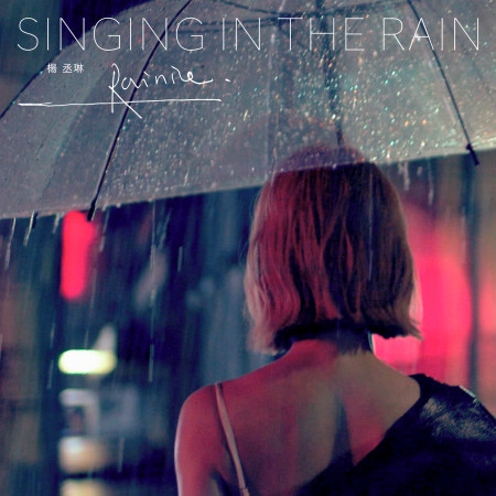 SINGING IN THE RAIN 專輯封面