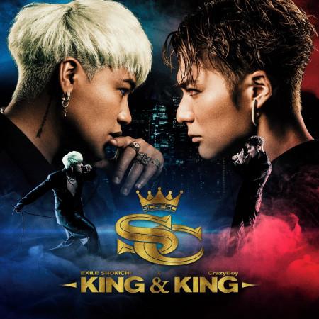 KING&KING 專輯封面