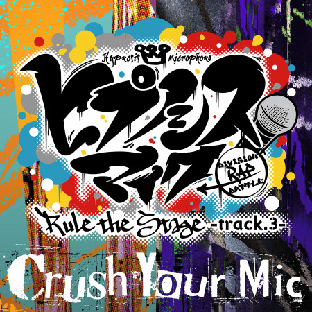 Crush Your Mic -Rule the Stage track.3- 專輯封面