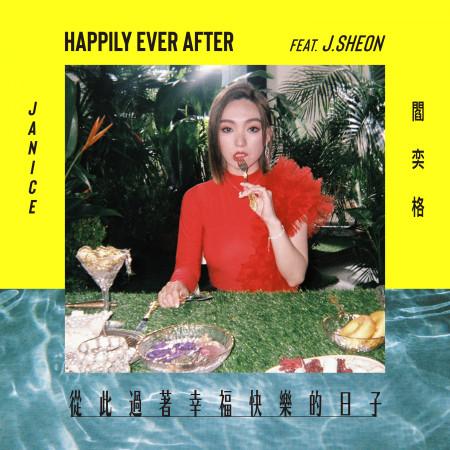 從此過著幸福快樂的日子feat. J.Sheon 專輯封面