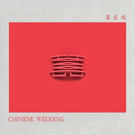 囍(Chinese Wedding) 專輯封面