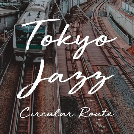 東京爵士山手線 (Tokyo Jazz Circular Route) 專輯封面