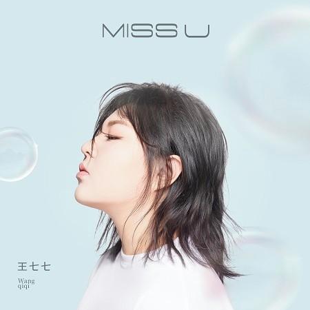 Miss U 專輯封面
