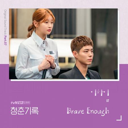 Brave Enough 專輯封面
