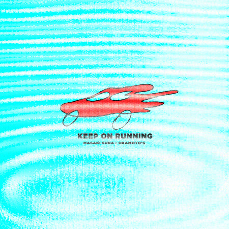 Keep On Running 專輯封面