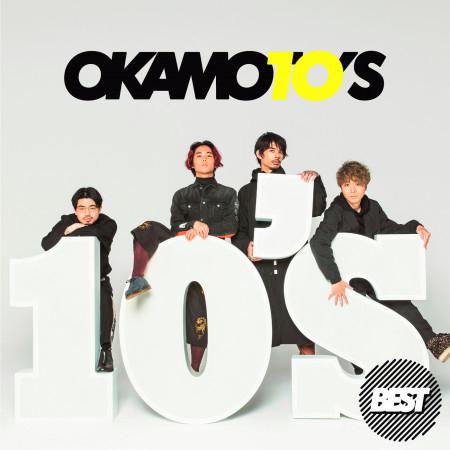 10'S BEST 專輯封面