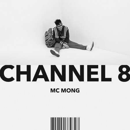 CHANNEL 8 專輯封面