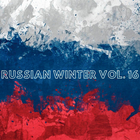 Dear Kath Various Artists Russian Winter Vol 16專輯 Line Music Find and save images from the dear winter~♡ collection by spark me~ (sparkinspire) on we heart it, your everyday app to get lost in what you love. line music