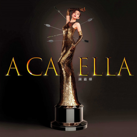 A CA ELLA 專輯封面