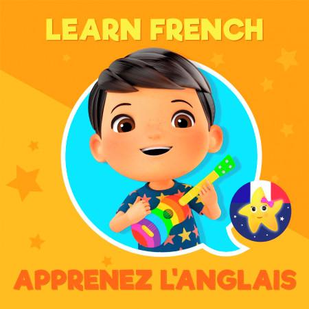 Learn French - Apprenez l'anglais 專輯封面
