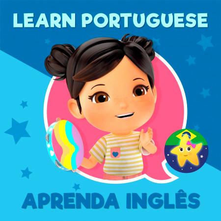 Learn Portuguese - Aprenda inglês 專輯封面