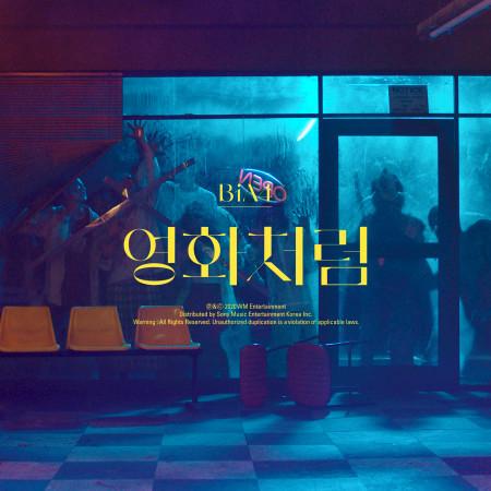 Origine 專輯封面