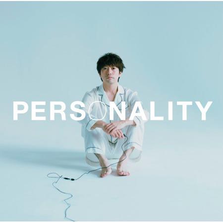 PERSONALITY 專輯封面