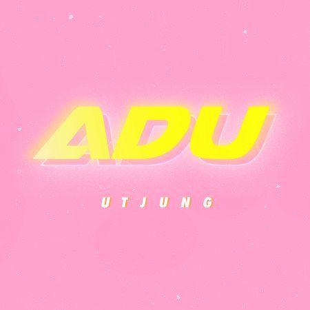 Adu 專輯封面