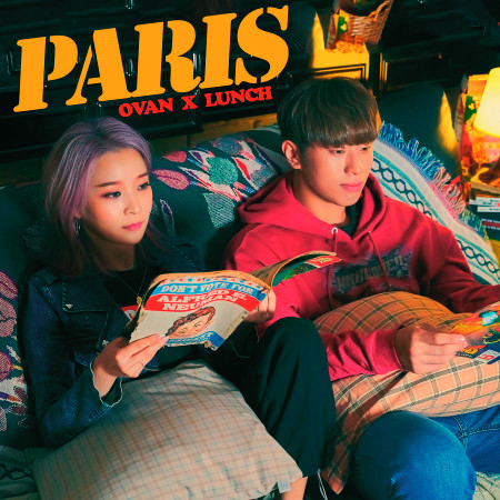Paris 專輯封面