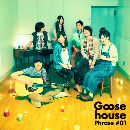 Goose house Phrase#01 專輯封面