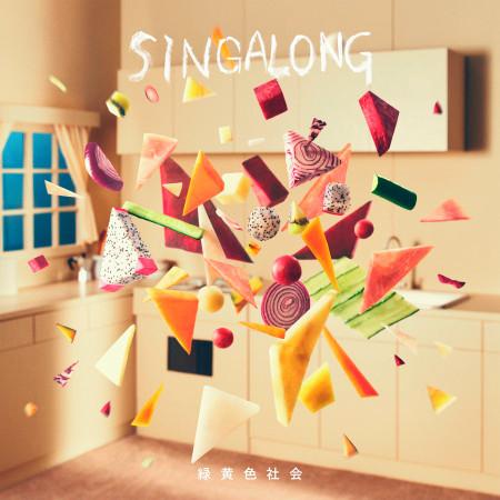 Singalong 專輯封面