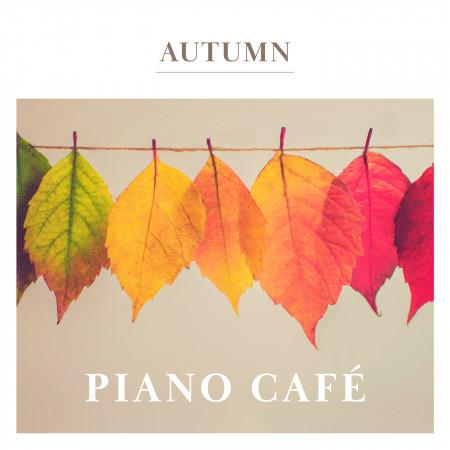 鋼琴.秋葉咖啡 (Autumn Piano Café) 專輯封面