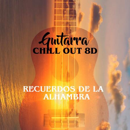 Recuerdos de la Alhambra (8D) 專輯封面