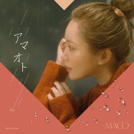 Amaoto 專輯封面