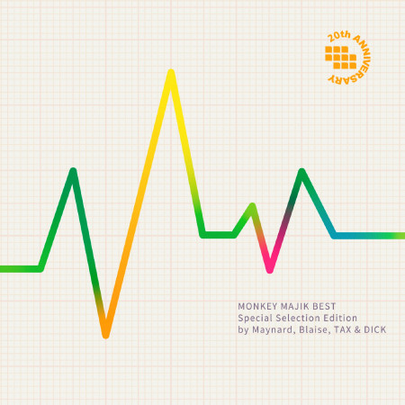 MONKEY MAJIK BEST - Special Selection Edition by Maynard, Blaise, TAX & DICK - 專輯封面