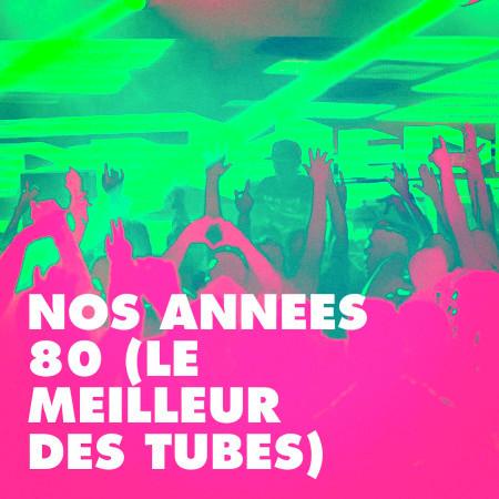Besoin De Rien Envie De Toi Various Artists Nos Annees 80 Le Meilleur Des Tubes Å°ˆè¼¯ Line Music