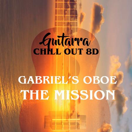 Gabriel's Oboe (The Mission) (8D) 專輯封面
