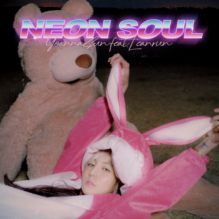 Neon Soul (feat. Leanrun) 專輯封面