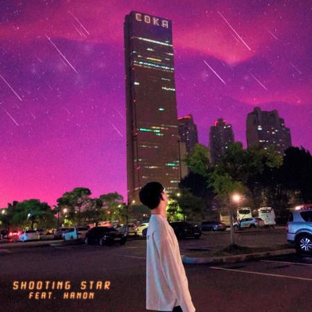 Shooting Star 專輯封面