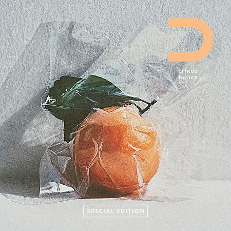 CITRUS -Special Edition- 專輯封面