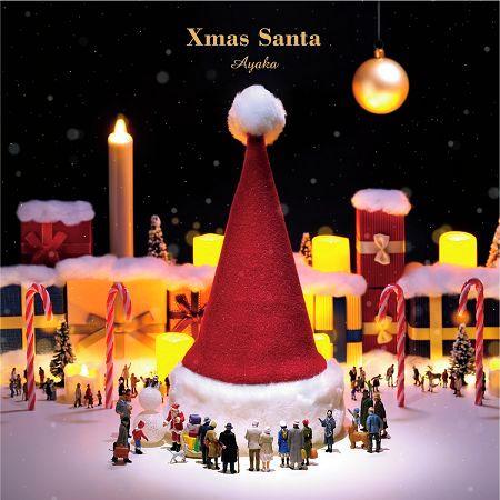 Xmas Santa 專輯封面