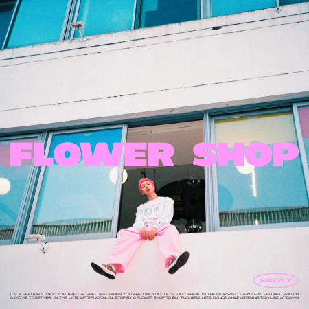 Flower Shop 專輯封面