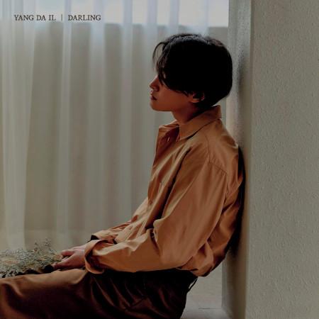 Darling 專輯封面