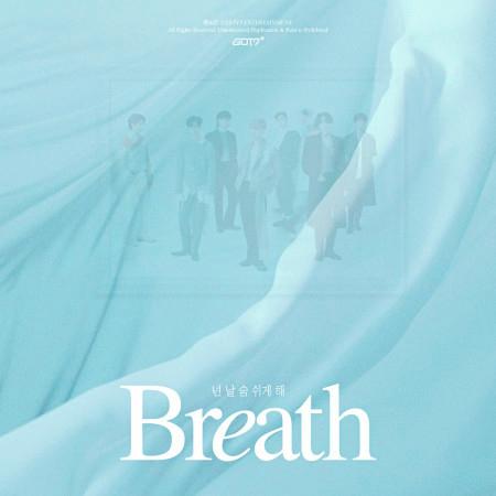 Breath 專輯封面