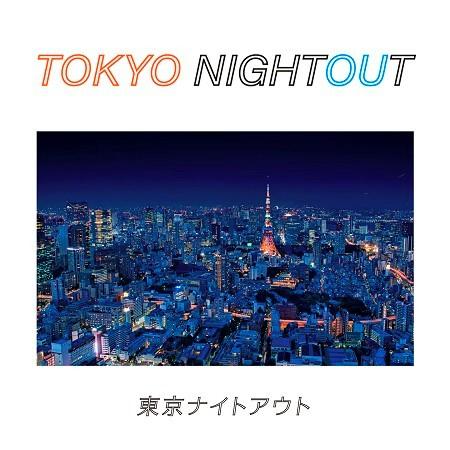 東京夜未眠Lofi (TOKYO NIGHTOUT) 專輯封面