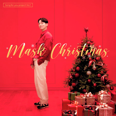 Song For You Project, Vol. 1: Mask Christmas 專輯封面