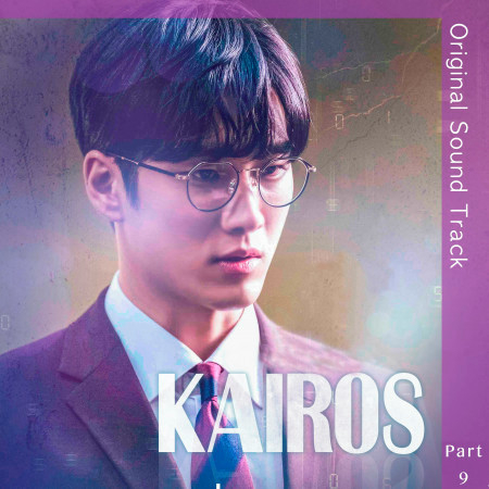 Kairos (Original Television Soundtrack, Pt. 9) 專輯封面