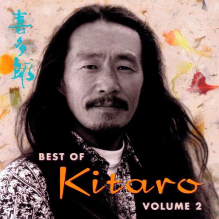 Best Of Kitaro, Volume 2 專輯封面