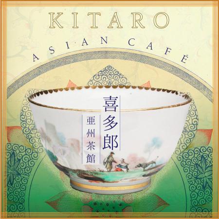 Asian Café 專輯封面