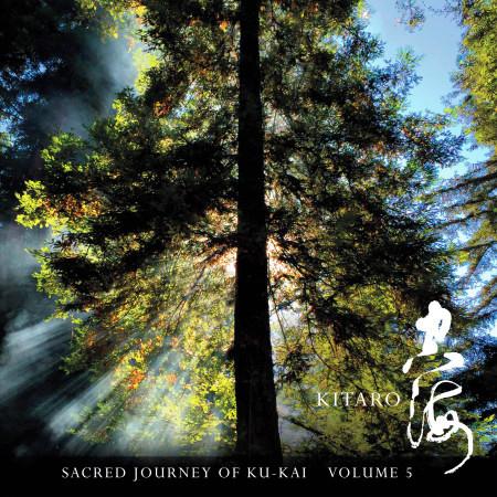 Sacred Journey of Ku-Kai, Volume 5 專輯封面