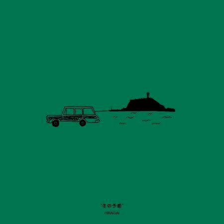 冬天的預感 專輯封面