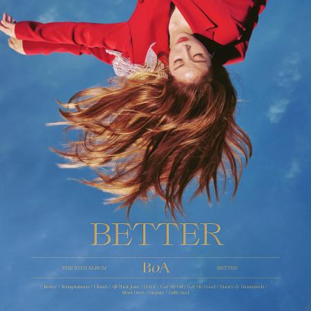 第十張正規專輯『BETTER』 專輯封面
