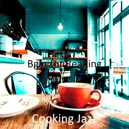 Bgm for Reading 專輯封面