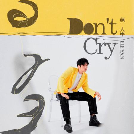 Don't Cry 專輯封面