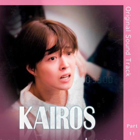 Kairos (Original Television Soundtrack, Pt. 11) 專輯封面